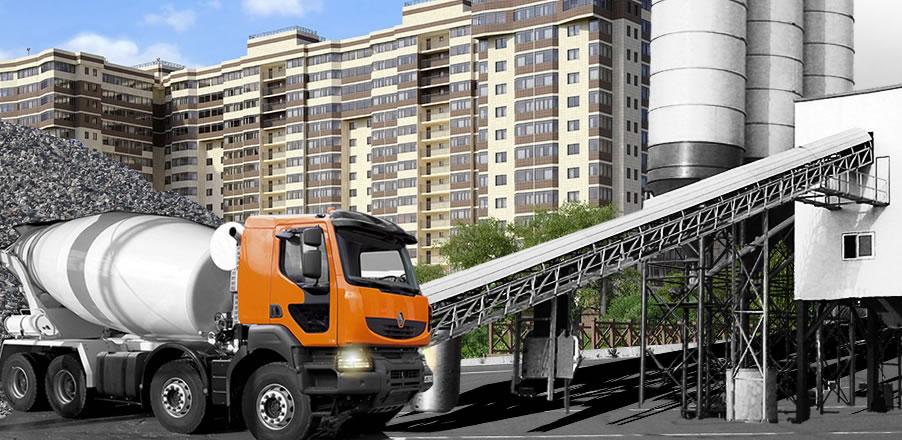 Купавна бетон купить заказать бетон м400