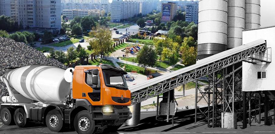 Бетон м250 реутов методы качества бетонной смеси